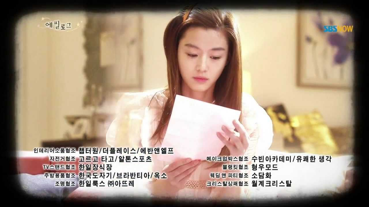SBS [별에서온그대] - 6회 에필로그(엽기적인그녀) - YouTube
