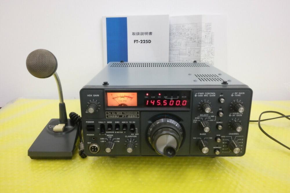 Yaesu Ft 225d 144mhz All Mode 10w Ebay In 2020 Hf Radio Ebay Ham Radio