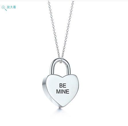 Tiffany Be Mine Heart Lock Necklace