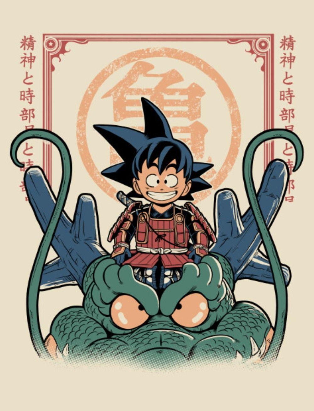 goku son 1978 おしゃれまとめの人気アイデア pinterest rafael correa アニメチビ