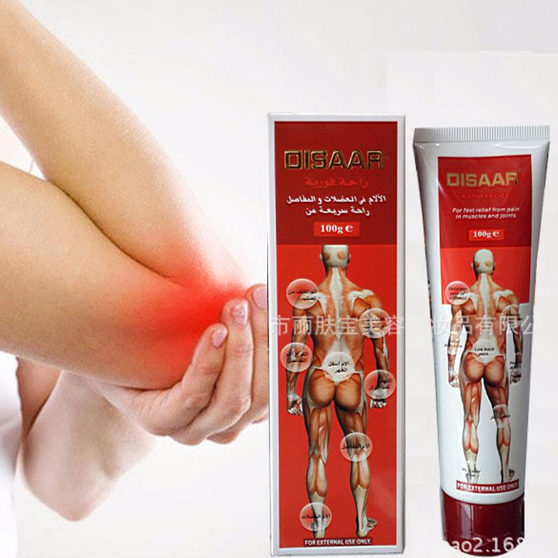 New Massage Cream Relief Pain In Muscles And Joints