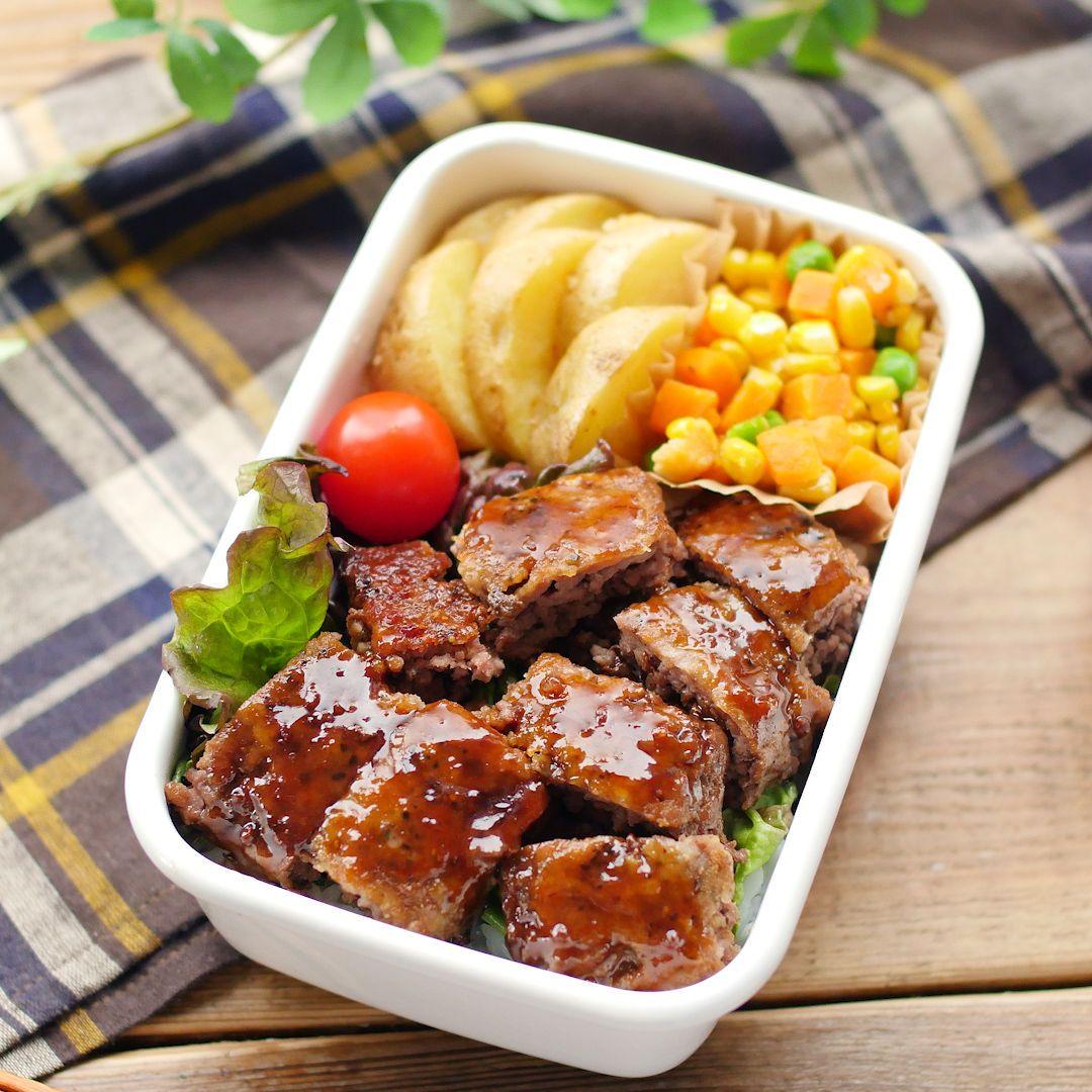 ねぼすけ弁当 ひき肉で簡単 サイコロステーキ弁当 レシピ レシピ