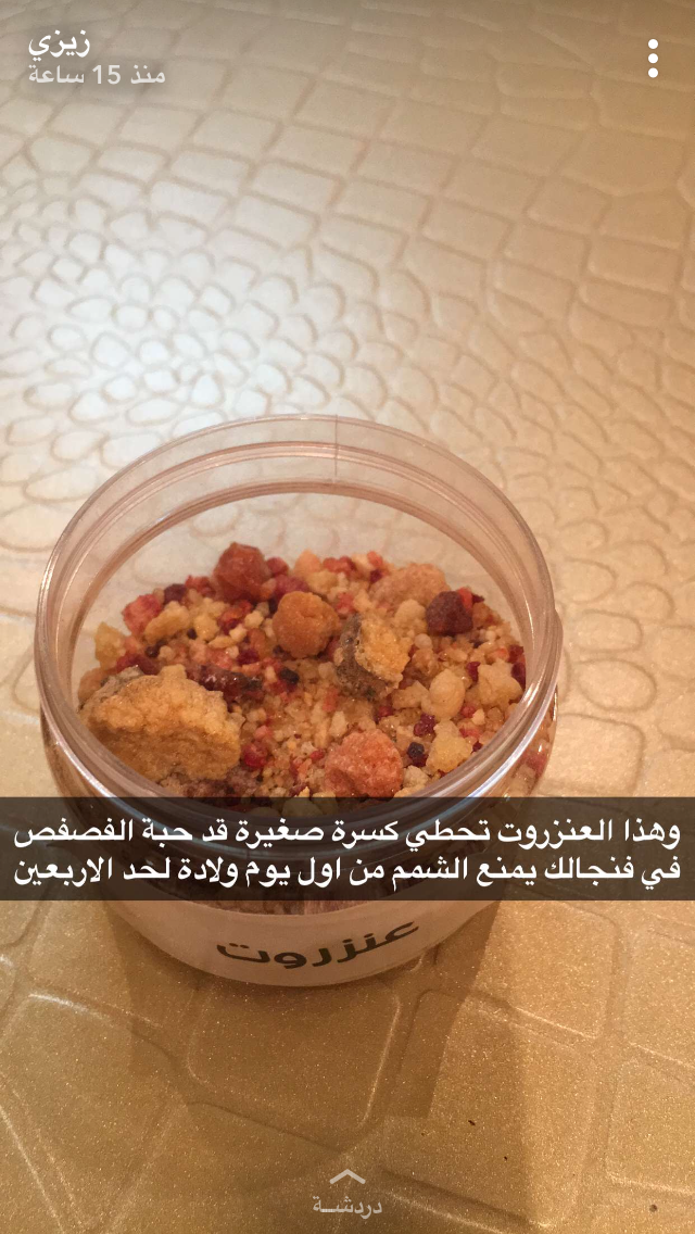 Pin By Azzam Obeidat On عنايه امي Hair Care Recipes Health Skin Care Skin Care Mask