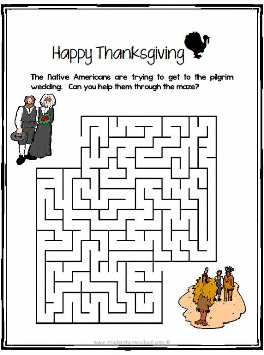 Free Printable Thanksgiving Maze With Images Thanksgiving