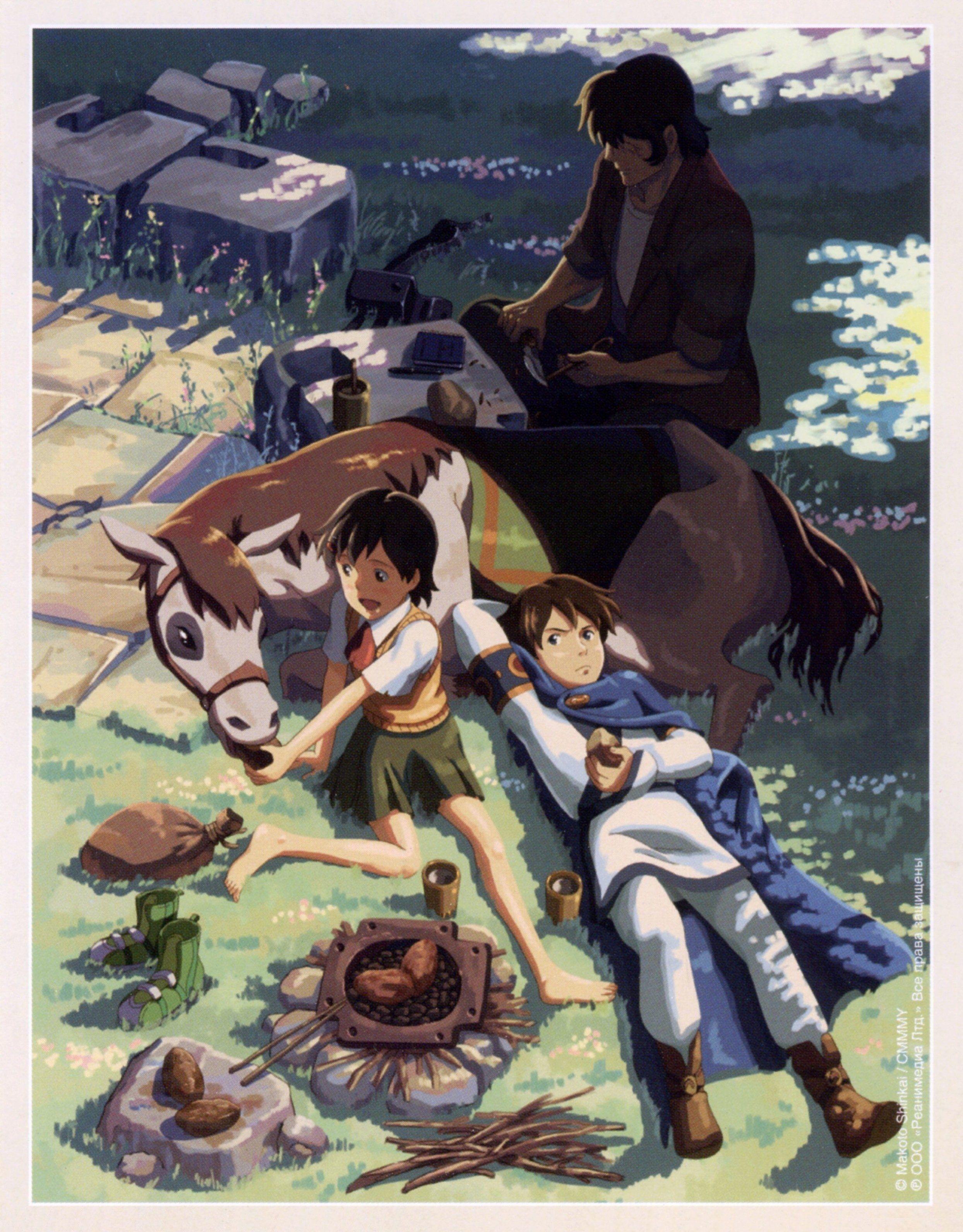 Directed by Makoto Shinkai. With Ryûnosuke Kamiki, Mone