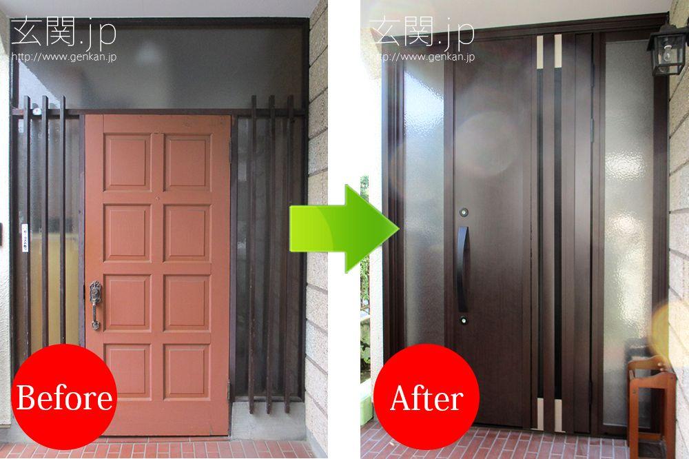 換気できる採風機能のある玄関ドアに交換 三協アルミ 玄関ドア