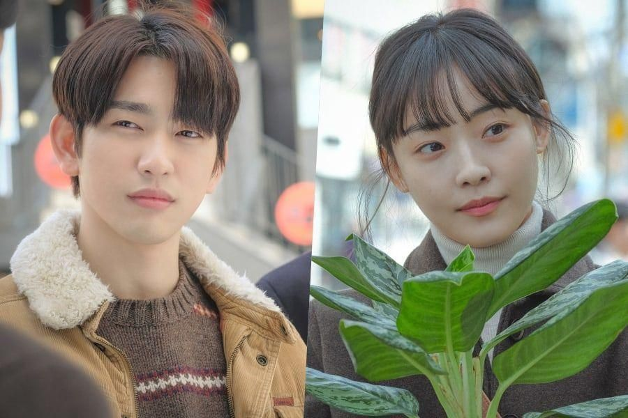 "GOT7's Jinyoung And Jeon So Nee Are Connected By A Potted Plant In ""When My Love Blooms"""
