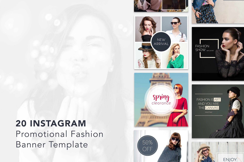 Instagram Promotional Banner Template #ads, #banner