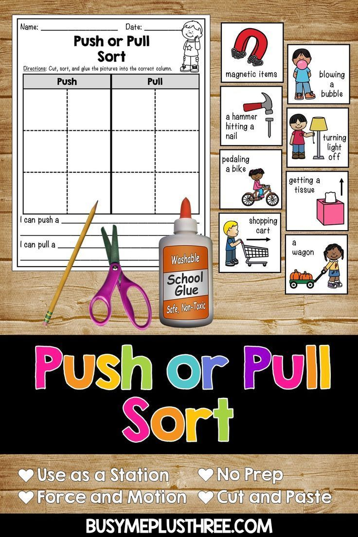 Push Or Pull Sort Worksheet Activity A Force And Motion Printable Digital Force And Motion Kindergarten Science Lessons Second Grade Science [ 1104 x 736 Pixel ]
