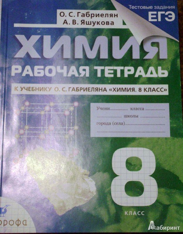 Гдз по татарскому языку 5 класс рахимов.ф.ф 2004 год