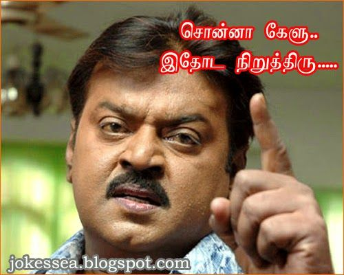 comedy in tamil download
