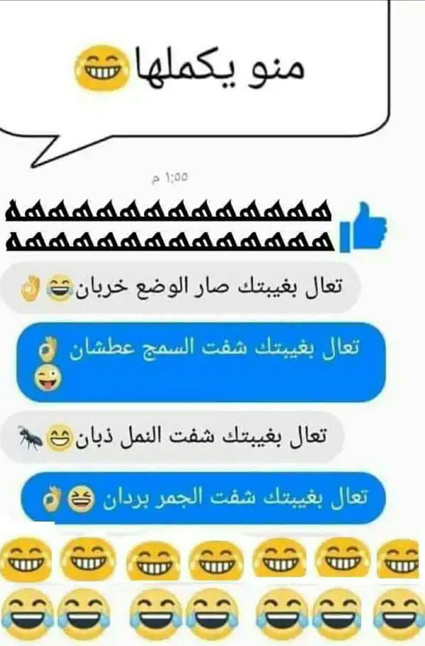 Pin By Jeje12 On مضحك Funny Lol Oly