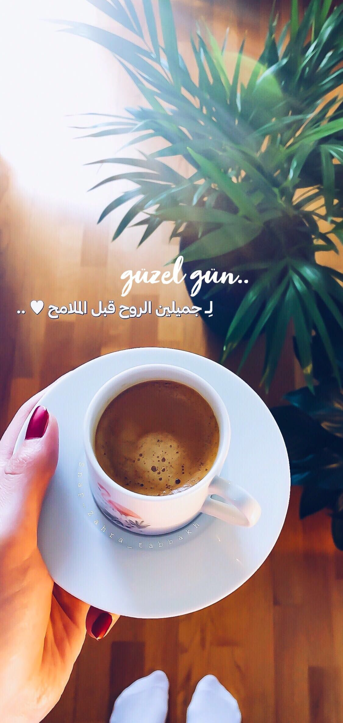 Guzel Gun Enjoy Coffee Late Night Snacks Cool Instagram Pictures
