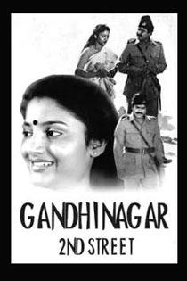 gandhinagar 2nd street full movie download