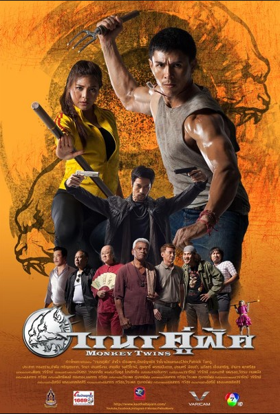 Monkey Twins Ii It S Muay Thai Versus Kung Fu In Thai Action Comedy Year 2016