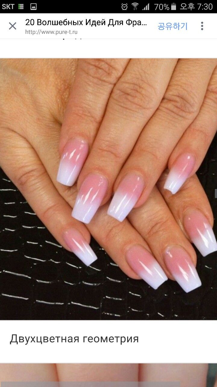 Pin by Jessica Barboza on Nails | Pinterest | Nail inspo