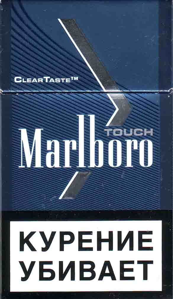 Lucky Strike cigarettes Las Vegas