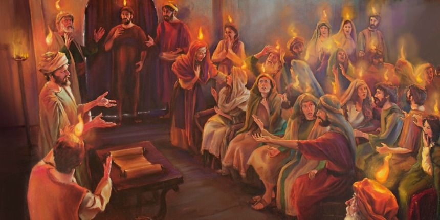 The Disciples Of Jesus In Upper Room Receiving Jehovahs Holy Spirit Form Tongues Fire This Active Force Allowed Them To Speak