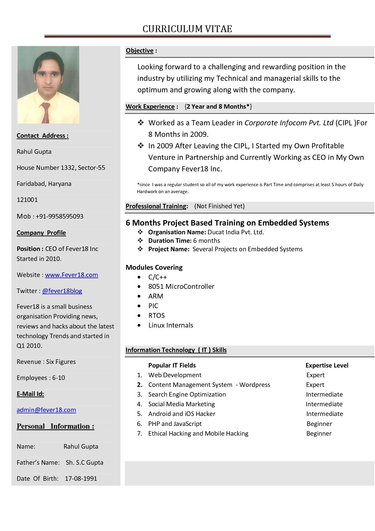New New resume format, How to make resume, Resume format