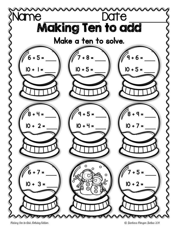Making Ten To Add Mega Math Practice Holiday Ccss 1 Oa 6a First Grade Kindergarten Math Worksheets Fun Math Worksheets Holiday Math Worksheets Kindergarten math worksheets making 10