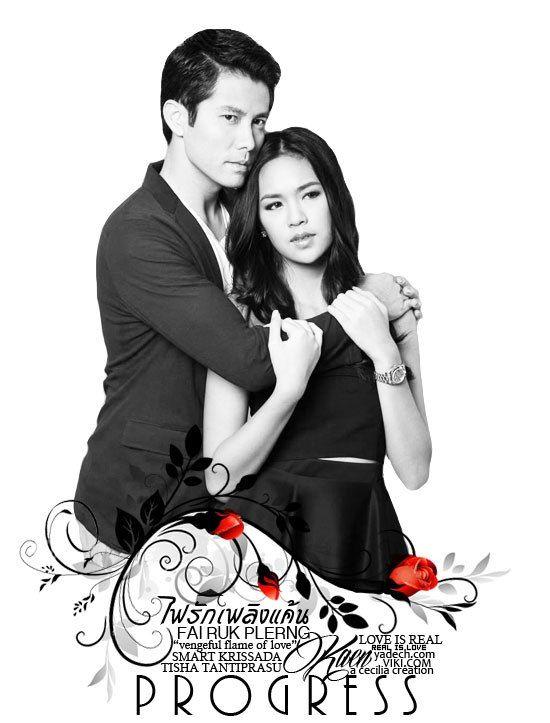 Majurat See Nam Pueng ep 8 engsub - Trading Movie