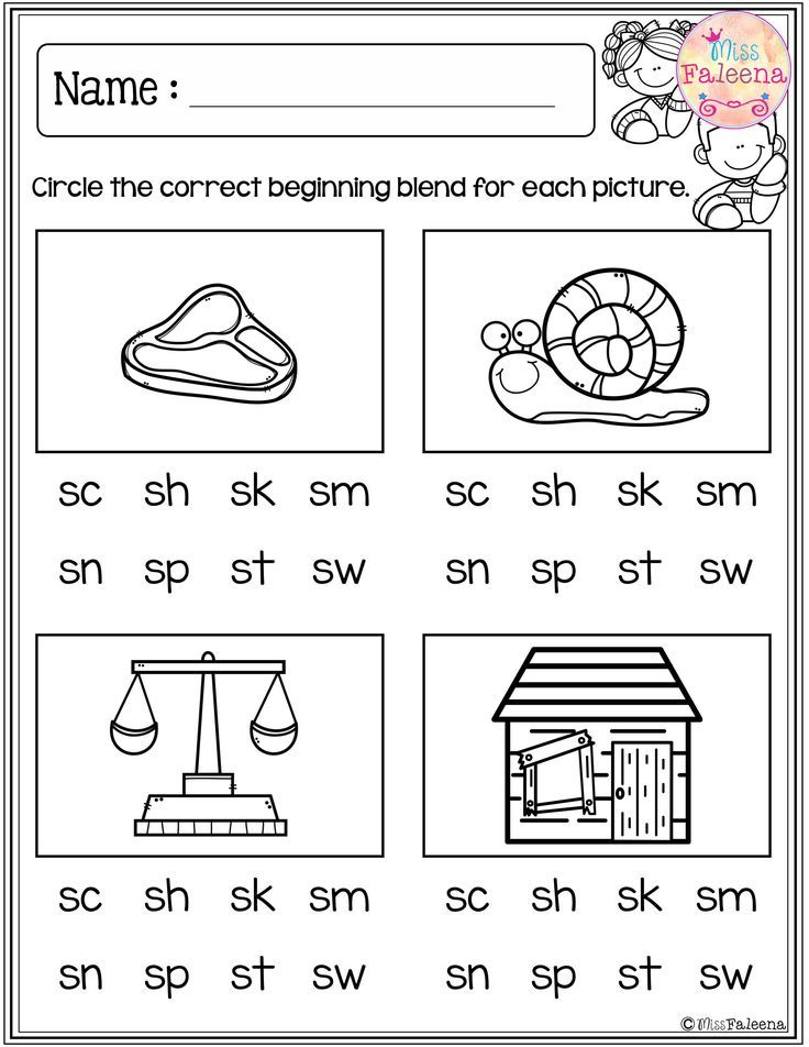 Free Beginning Blends Activities First Grade Terrific Teaching
