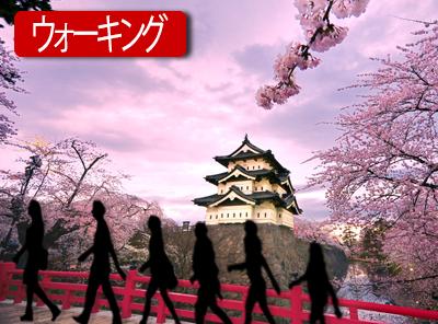 Empezamos la semana... Japón!