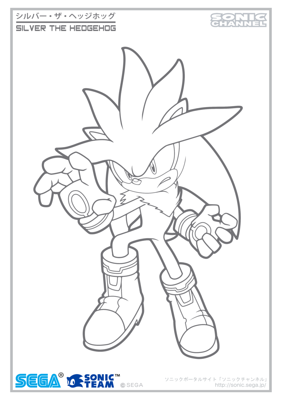 8 Sonic Ideas Hedgehog Colors Coloring Pages Silver The Hedgehog
