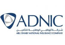 Insurance Companies Abudhabi National Insurance Company Hiring
