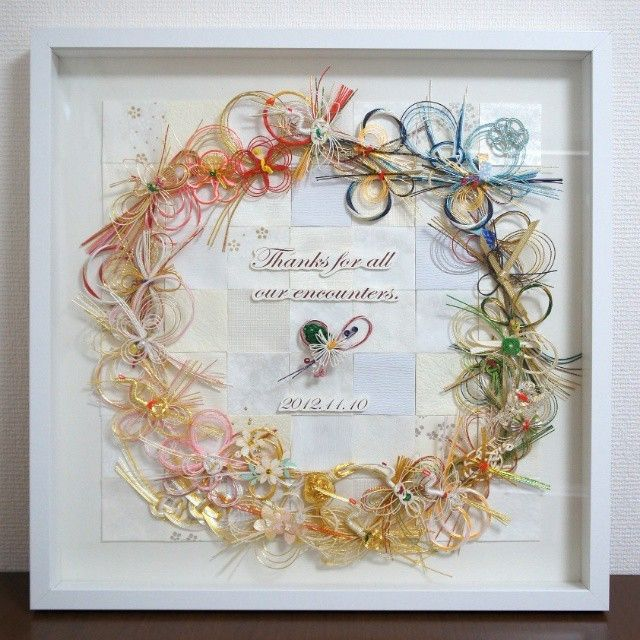 捨てないで再利用 ご祝儀袋リメイクdiyで出来る可愛い小物の作り方 Marry マリー ご祝儀袋 結婚式 アイデア 結婚式 アイディア