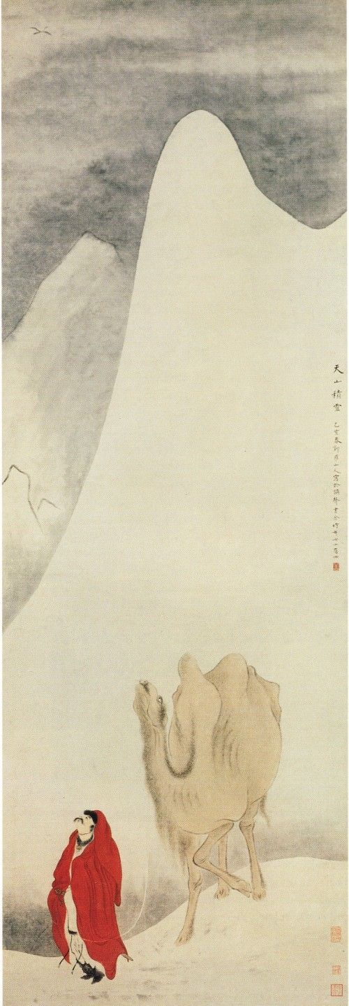 Hua  Yang- Snow on Mount Tian, 1755, Palace Museum, Beijing. Click image for larger version.