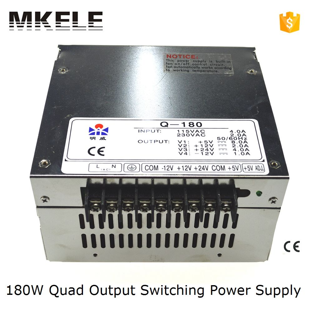 Q-180D) CE approved power supply 5V 12V 24V -12V quad output