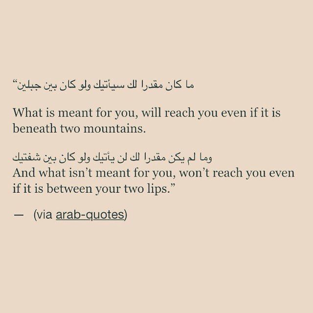 ARABIC PROVERBS | Via arab-quotes | #arabquotes | | Wise