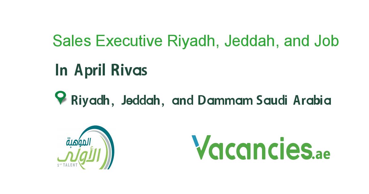 Sales Executive Riyadh Jeddah And Dammam Business Development Jeddah Software Sales