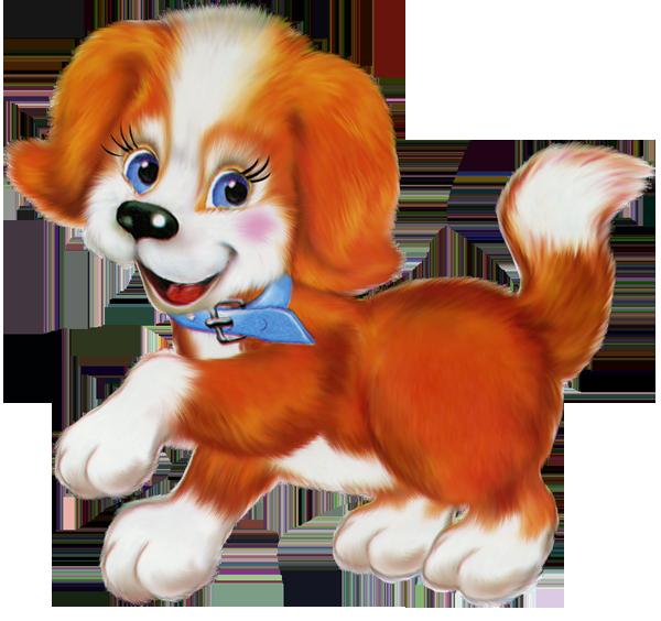 Orange Puppy Clip Art Puppy Cartoon Cartoon Clip Art Puppy Clipart