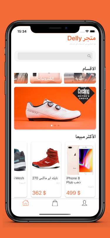 Dellyshop Ecommerce Application Template Xamarin Forms Android Ios Affiliate Application Affiliate Templat App Design Inspiration App Design Ecommerce