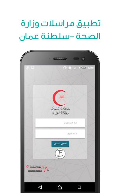 حمل تطبيق البروة على جهازك الايفون والسامسونج الان Albarwa دكتور عمار خليل Samsung Galaxy Phone Family Wall Samsung