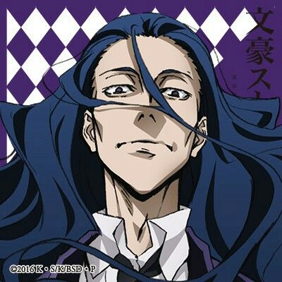 Anime Bungou Stray Dogs Lovecraft