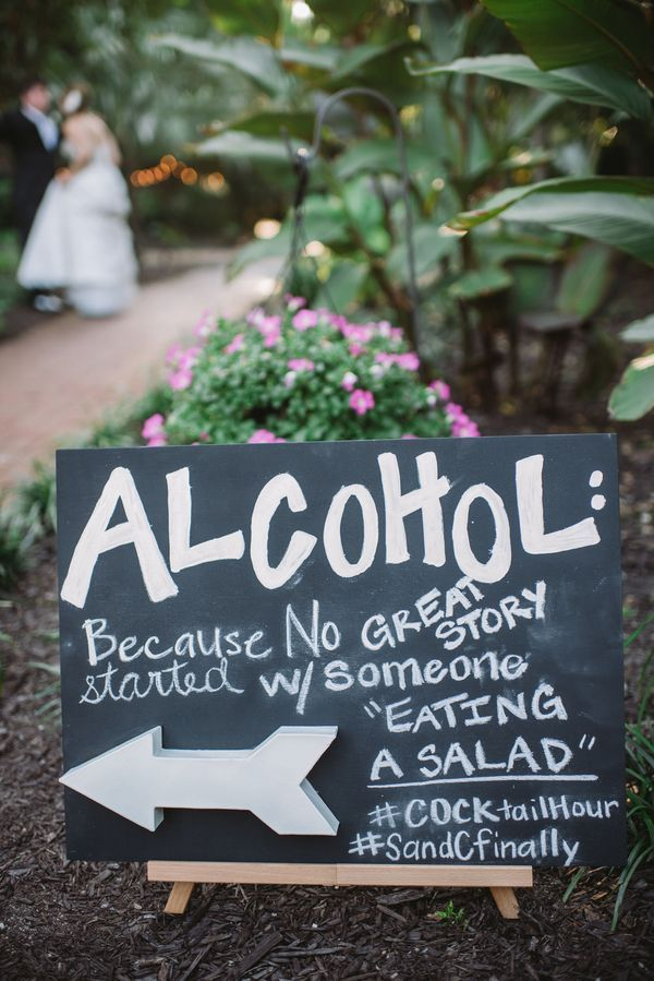 Southern Wedding At 403 North Lake Events By Alyson Taylor