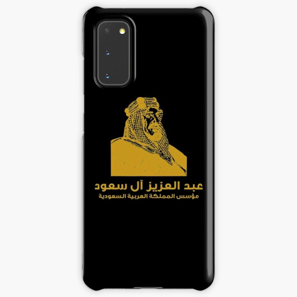 Get My Art Printed On Awesome Products Support Me At Redbubble Rbandme Https Www Redbubble Com I Samsung Case Abdelaziz Al Samsung Cases Mobile Cases Case