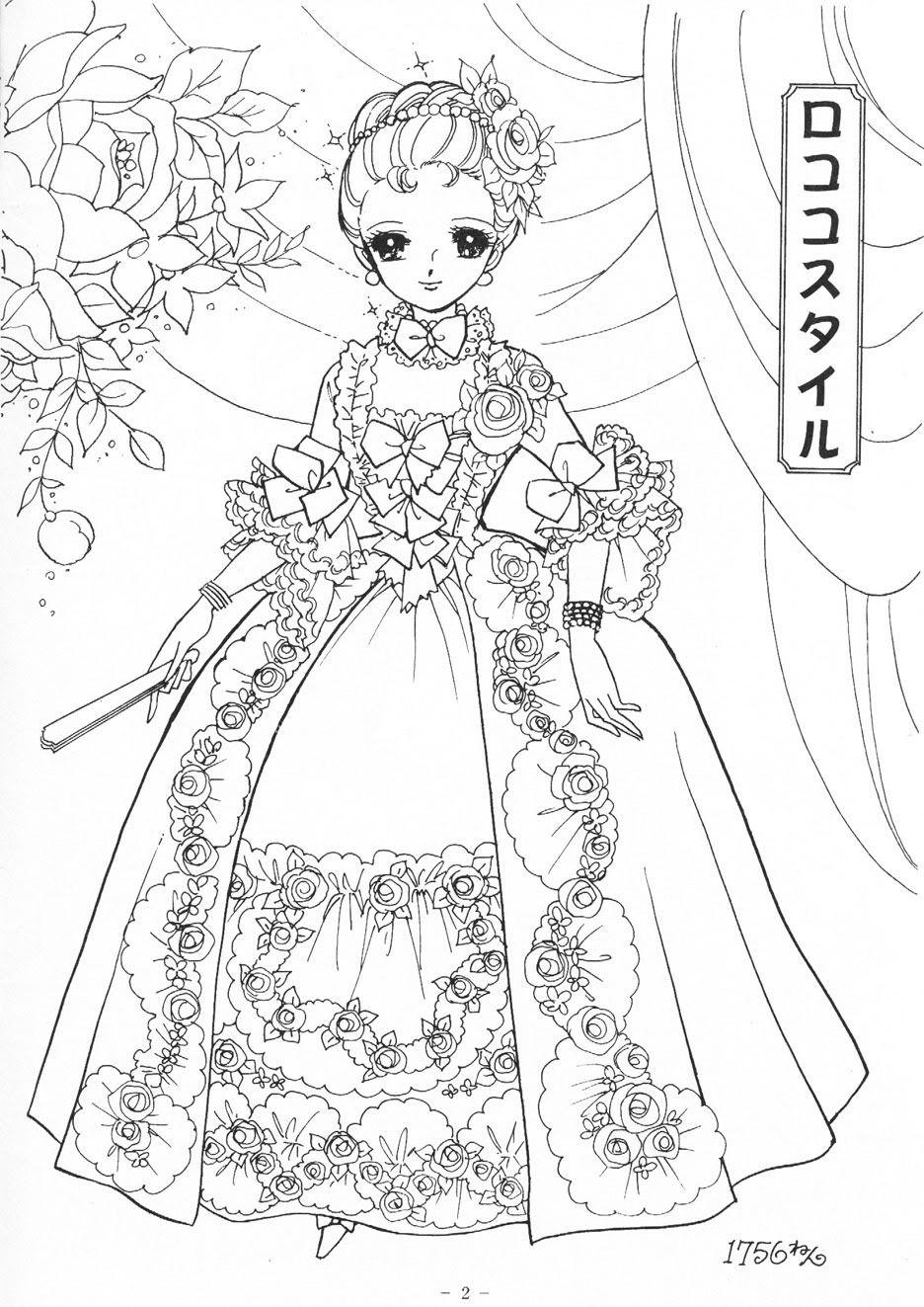 Princess world coloring pages - Photo Shojo Princess Coloring Page