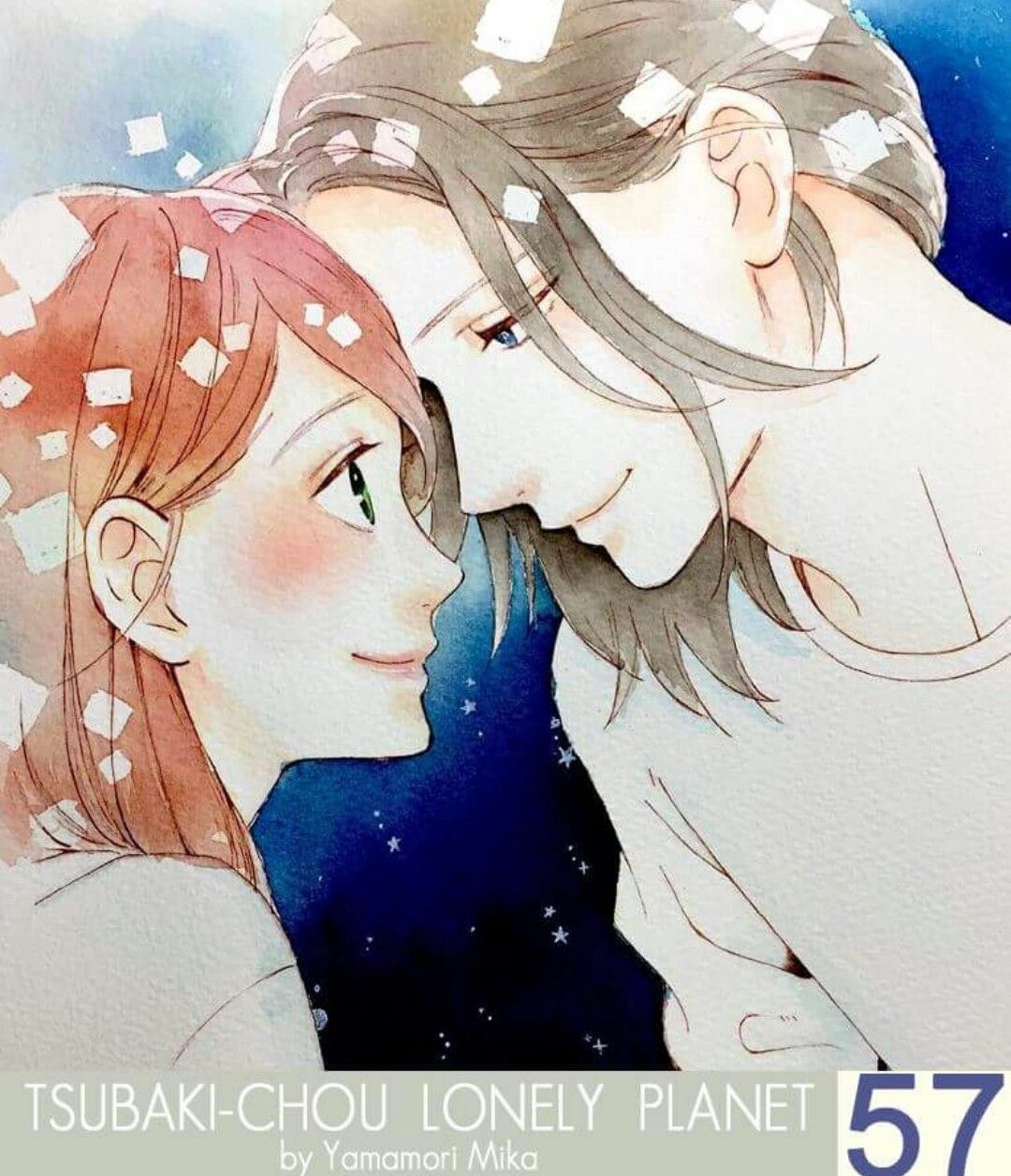 Shoujo Mangá Tsubaki Chou Lonely Ohno Fumi and