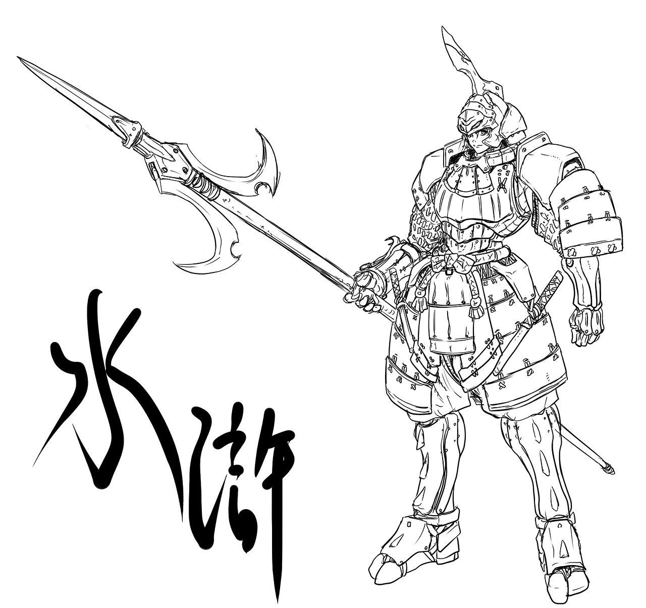 Samurai Troopers Shin Armor Of Suiko
