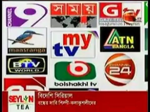 Today Bangla News Live 1 December 2016 On Channel 24 News All TV