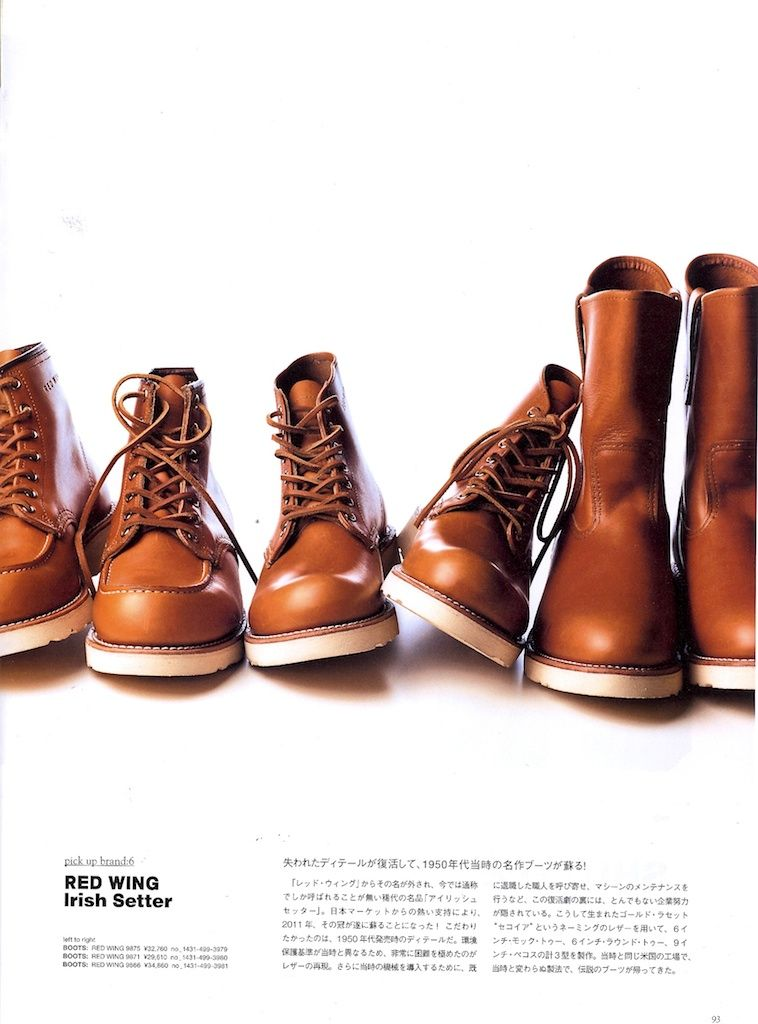 Red wing boots, Mens leather boots