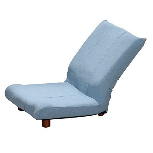 Outstanding Mago Folding Lazy Sofa Chair Stylish Sofa Couch Beds Lounge Machost Co Dining Chair Design Ideas Machostcouk