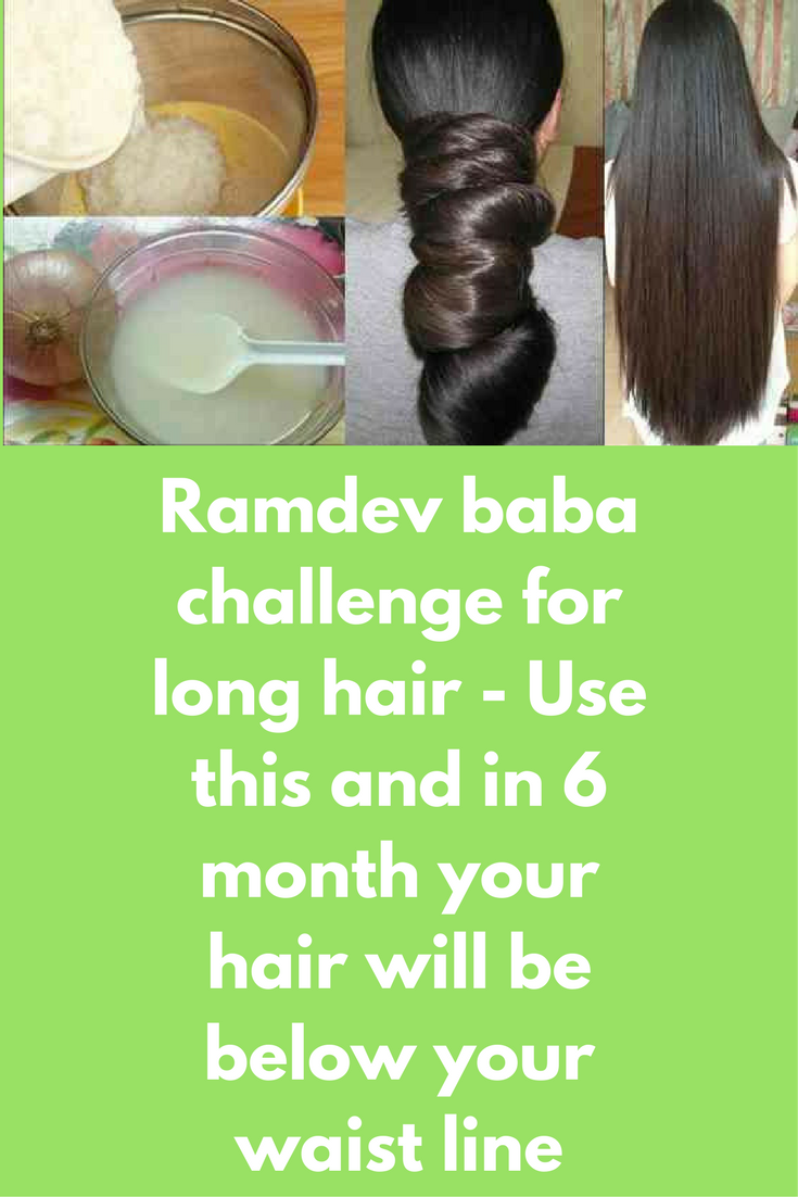 4a6846cc3fc Ramdev baba challenge for long hair - Use this and in 6 month your hair  will be below your waist line FOr this remedy you will need 1 onion Olive  oil Peel ...