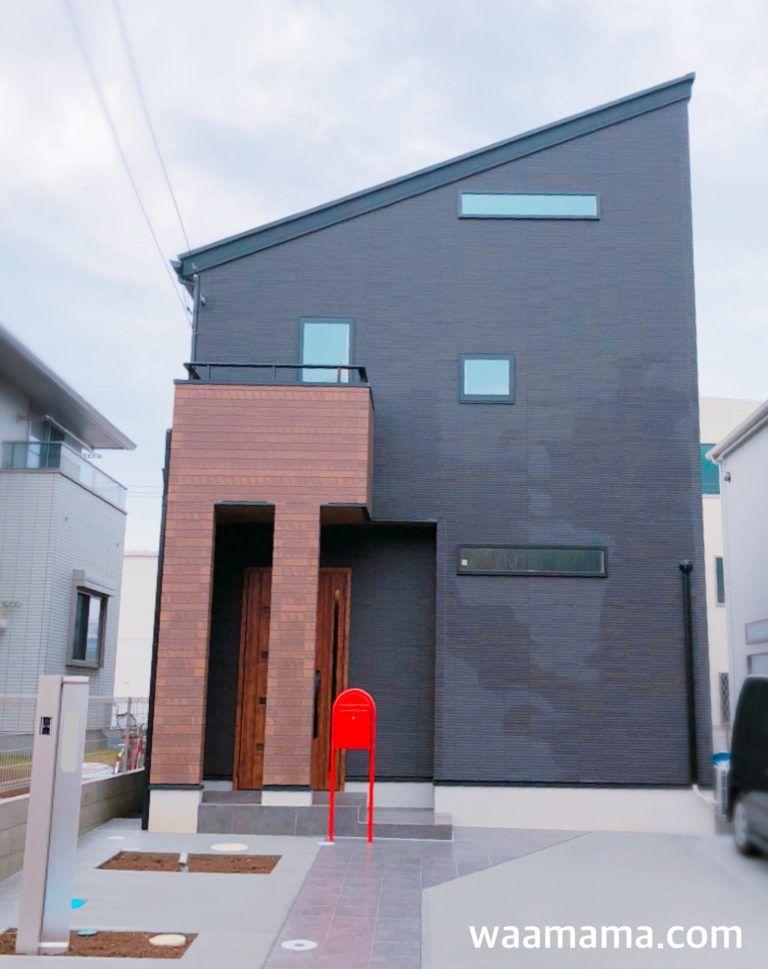 大成功 黒い外壁 赤いポストが相性抜群すぎて大満足の外構 ホーム