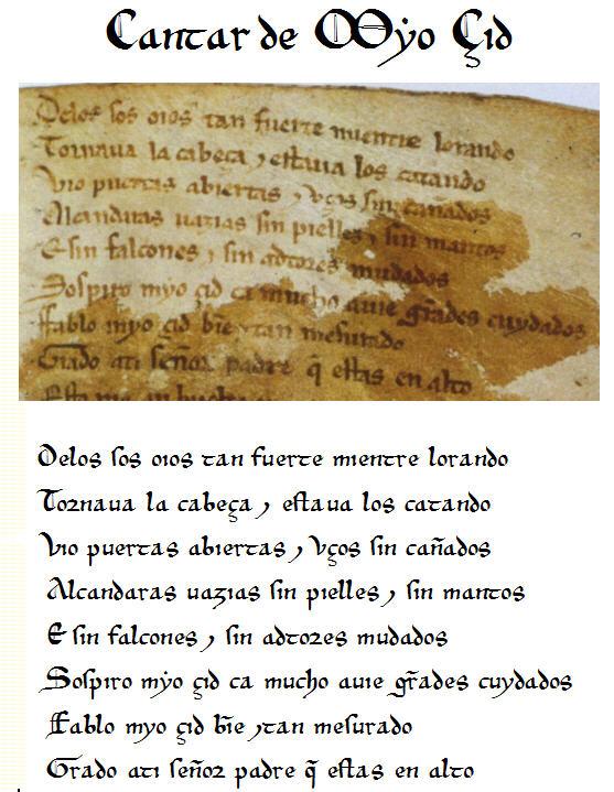 Primeros Versos Del Manuscrito De Mio Cid Letras Versos Letra Manuscrita