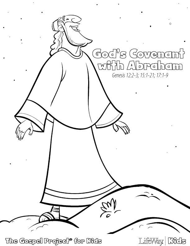 Abraham Covenant With God Coloring Page